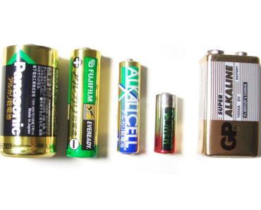 Baterías o pilas alcalinas