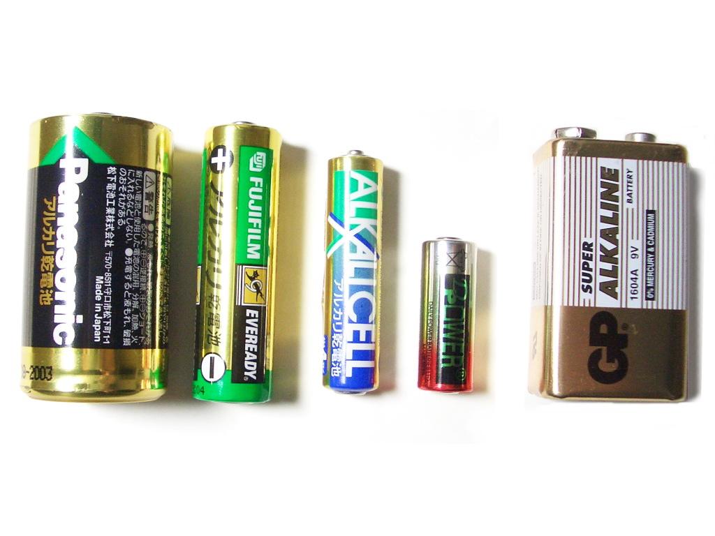 Tipos de baterias eléctricas